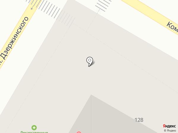 Диагност на карте Армавира