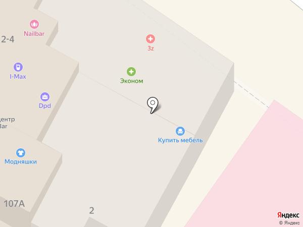 Содействие на карте Армавира