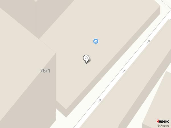 Сантехкомплект на карте Армавира