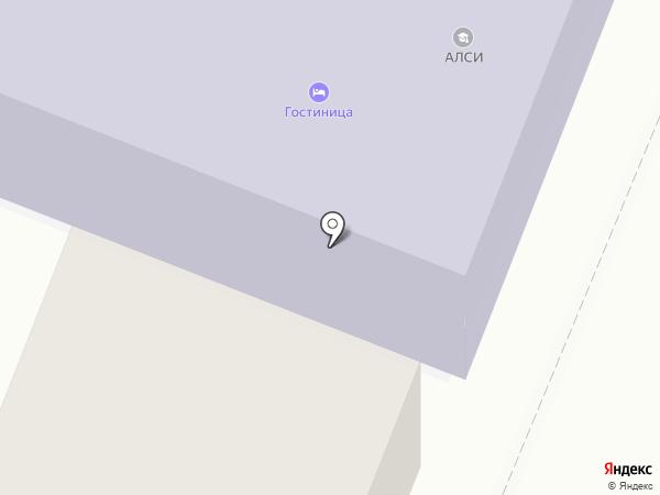 Профсоюз работников образования и науки на карте Армавира