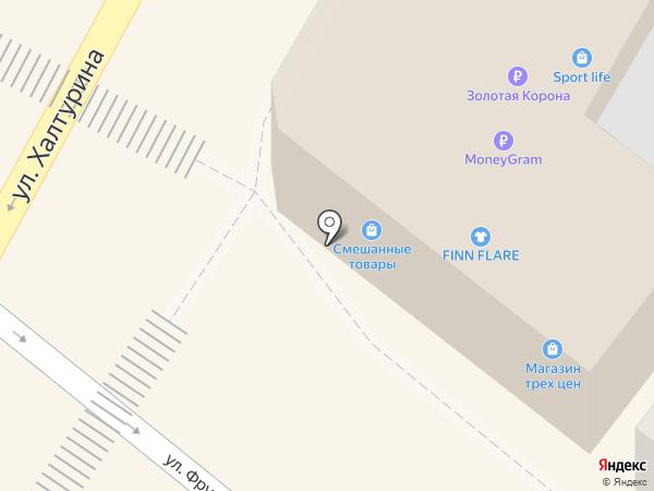 Комиссионный магазин на карте Армавира