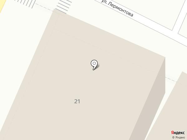 Ростелеком, ПАО на карте Армавира