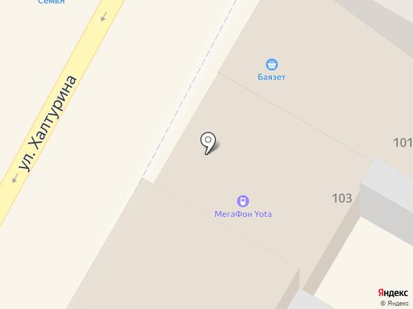 Билайн на карте Армавира