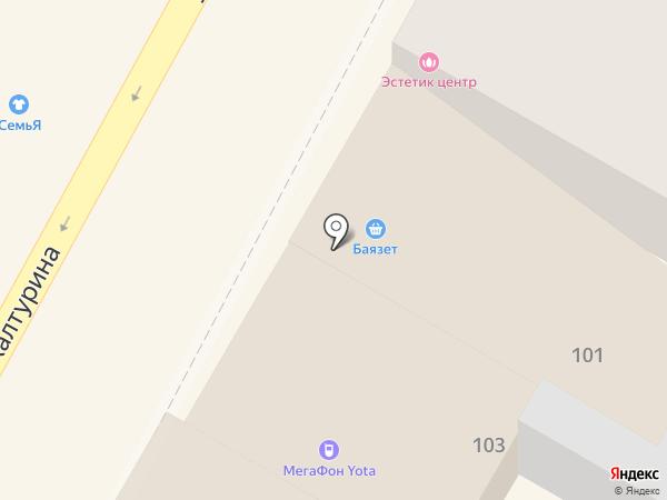 Сomepay на карте Армавира