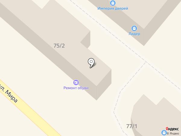 Окна-ЮГ на карте Армавира