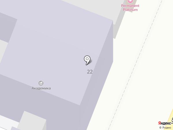 Краснодарская краевая коллегия адвокатов на карте Армавира