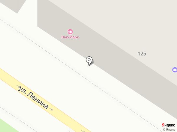 Bastet на карте Армавира