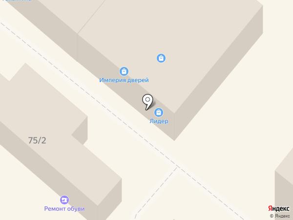 ВВР на карте Армавира