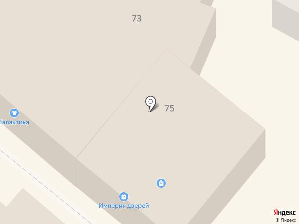Ивна на карте Армавира