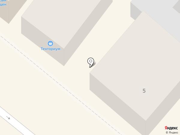 Тенториум на карте Армавира