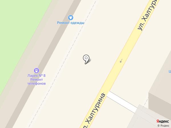 Центрофинанс Групп на карте Армавира