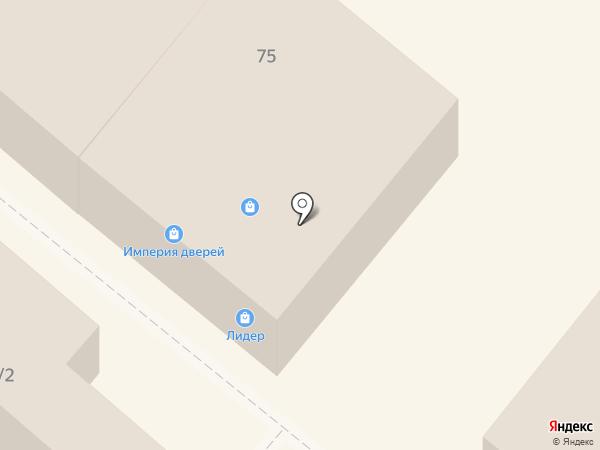 Юг Двери на карте Армавира