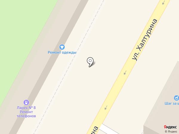 Ромашка на карте Армавира