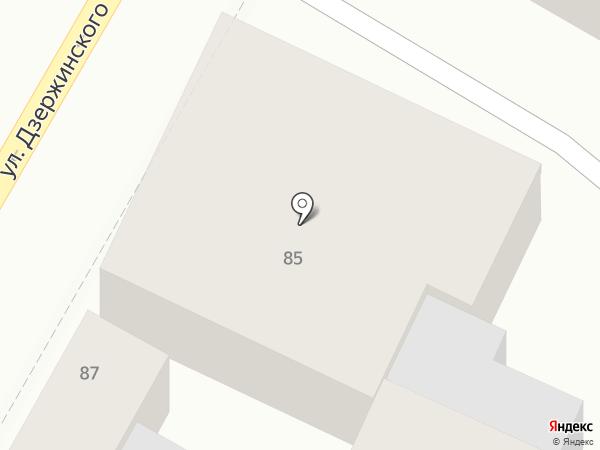 Кенгуру на карте Армавира