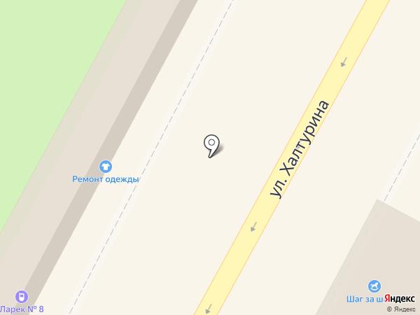 Магазин мобильных телефонов и аксессуаров на карте Армавира