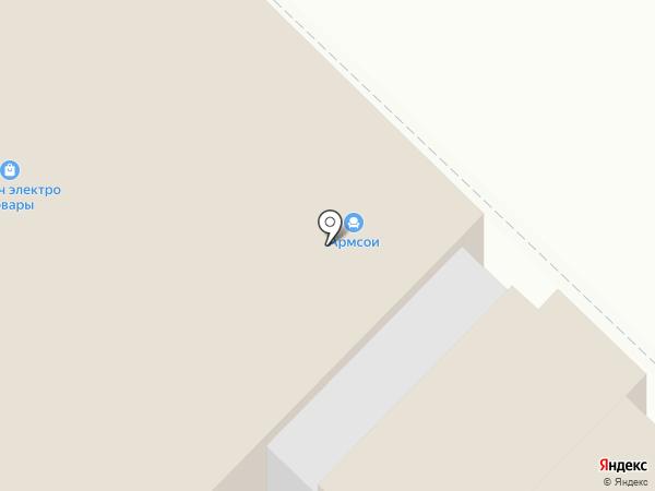 Факел на карте Армавира