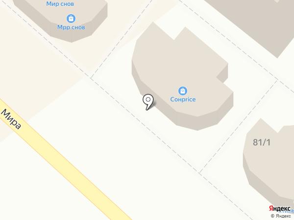 Магазин ортопедических матрасов на карте Армавира