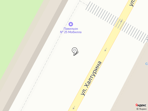 Валентина на карте Армавира