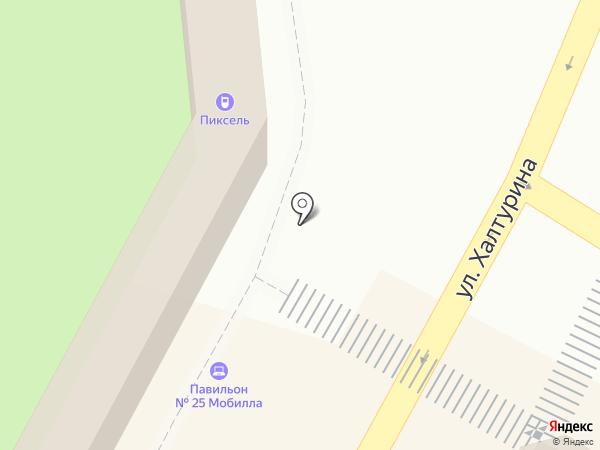 Органика на карте Армавира