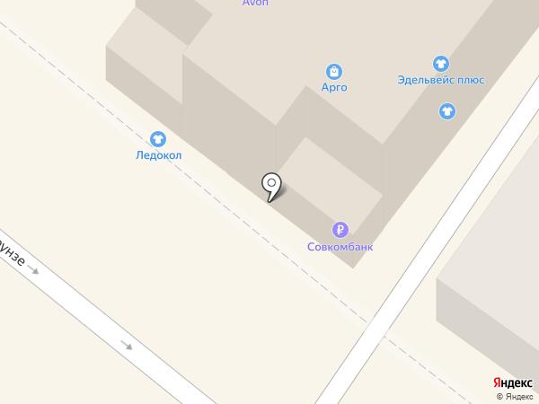 Совкомбанк, ПАО на карте Армавира