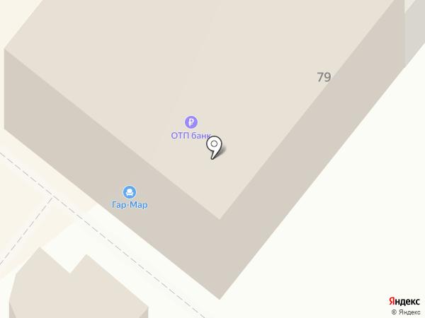 Гар-Мар на карте Армавира