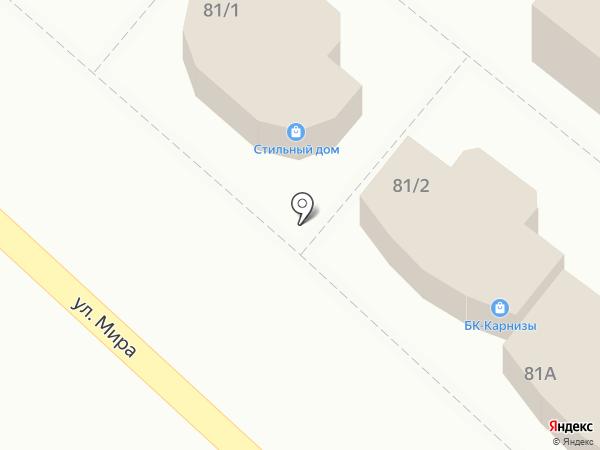 Престиж на карте Армавира