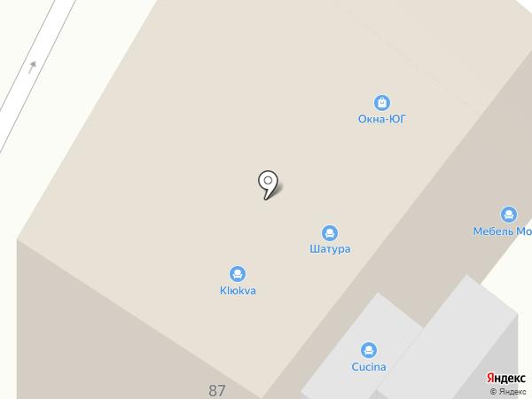 Новый Свет на карте Армавира