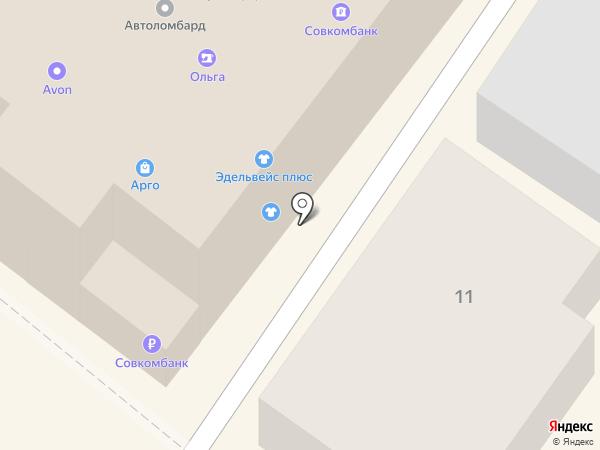 ШАНС на карте Армавира