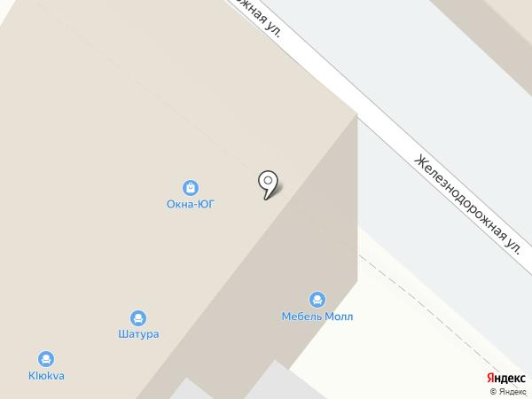 Мебель Шатура на карте Армавира