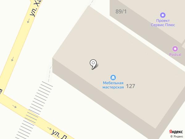 Проект Сервис Плюс на карте Армавира