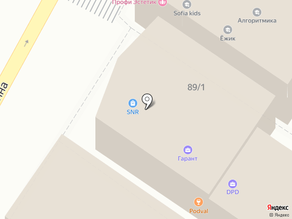 888.ru на карте Армавира