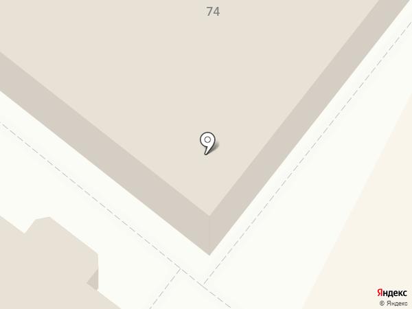 Наполкин23.рф на карте Армавира