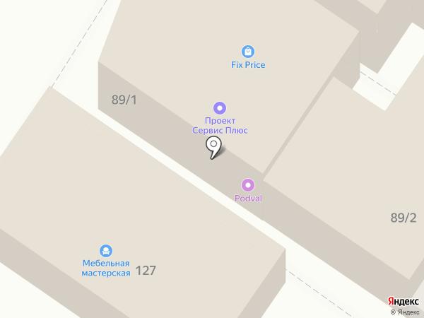 Imobi Center на карте Армавира
