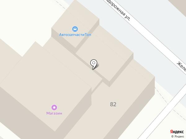 Агрострой на карте Армавира