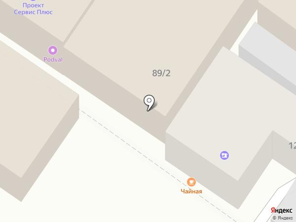 NARGIL на карте Армавира