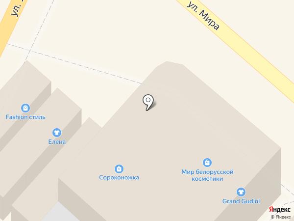 ZADOOR на карте Армавира