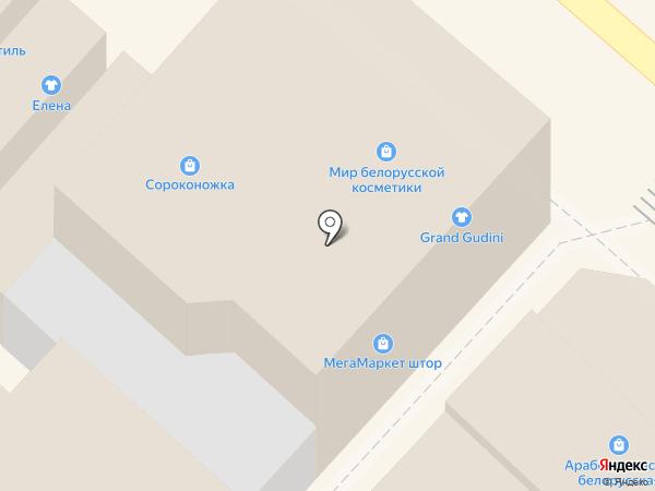 Саша Джинс на карте Армавира