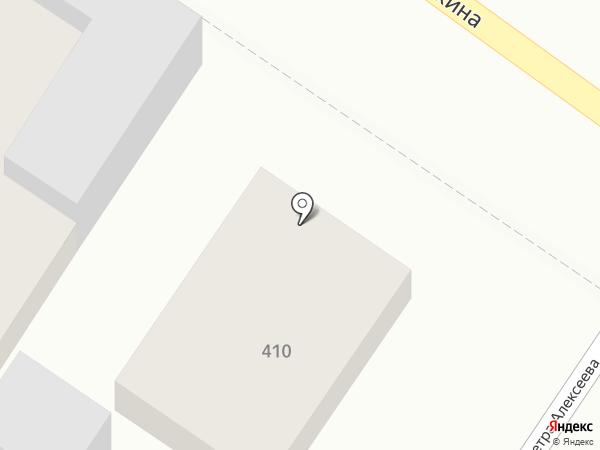Мастерская по ремонту бытовой техники на карте Армавира