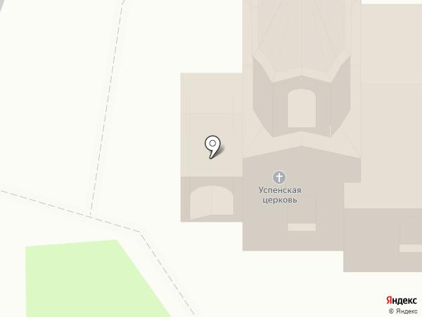 Армянская Апостольская церковь Успения Пресвятой Богородицы на карте Армавира