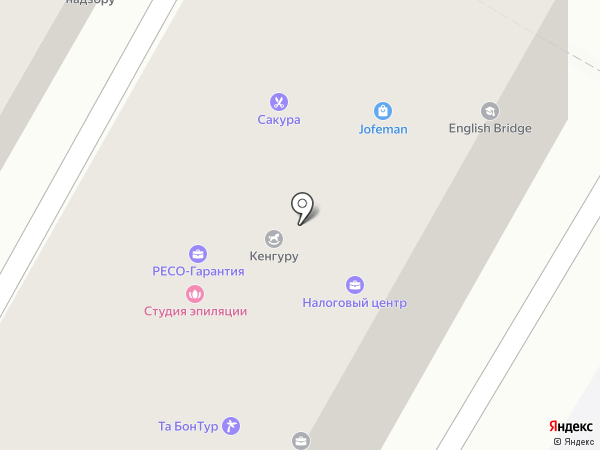 Клиника Беспокоевых на карте Армавира