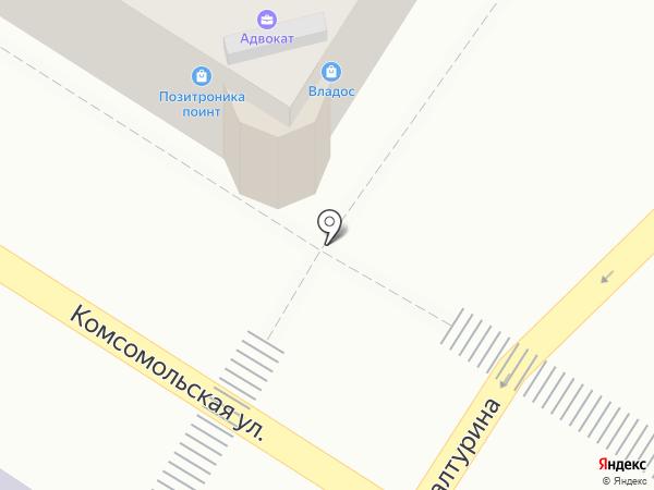 Позитроника на карте Армавира