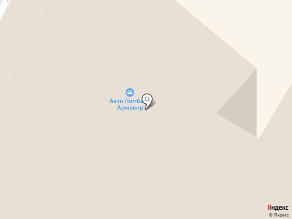 Дизайн на карте Армавира