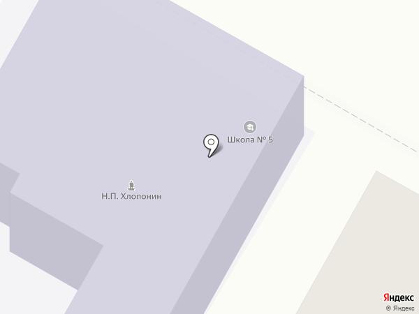 Средняя общеобразовательная школа №5 на карте Армавира