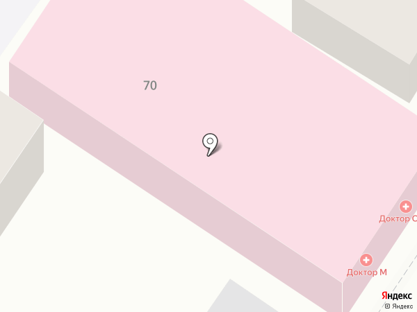 ДОКТОР М на карте Армавира