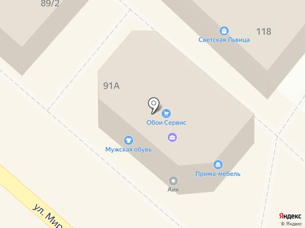 Кубанский юридический центр на карте Армавира