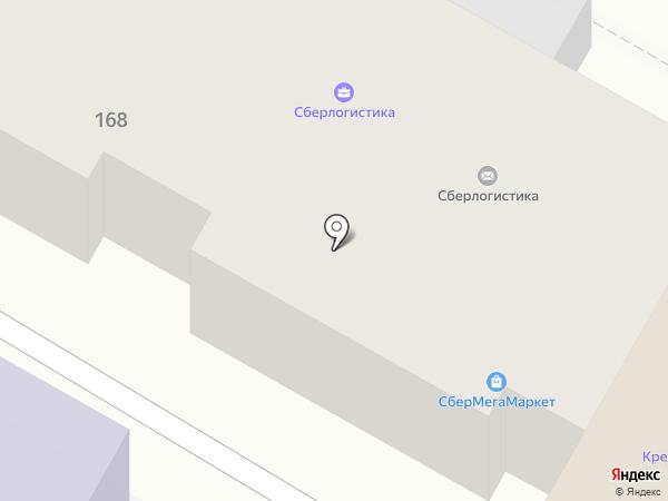 Алекон-Дент на карте Армавира