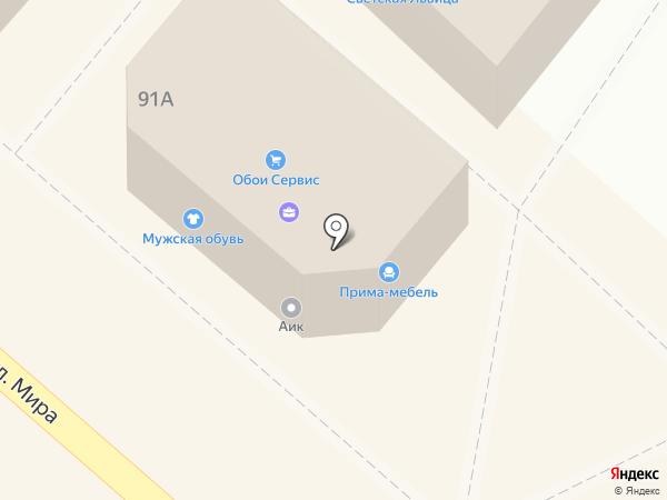 Легион на карте Армавира