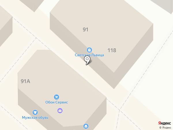 Светская Львица на карте Армавира