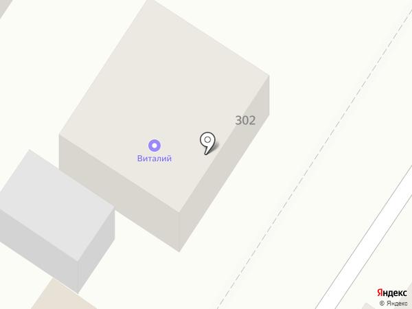 Виталий на карте Армавира