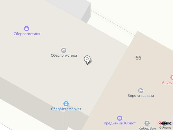 Адвокатский кабинет Романенко А.А. на карте Армавира